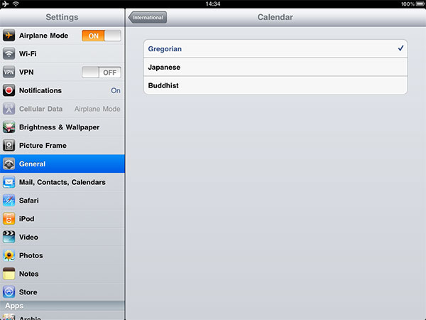 New in iOS 4.2: The Full Breakdown With Screenshots 41