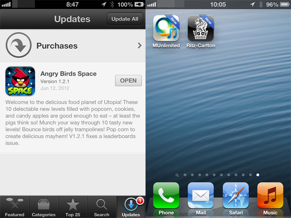 What's New In iOS 6: iPad, iPhone + iPod touch Screenshots 58