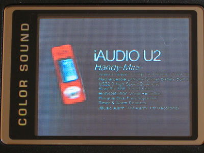 Backstage: Cowon iAudio X5, previewed