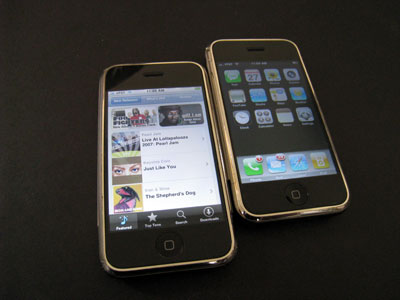 What's Changed: iPhone 1.0.2 versus 1.1.1 [updated]