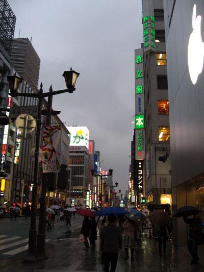 iPod Overseas Report: Tokyo, Japan 11/2006 3