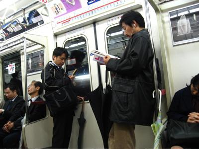 iPod Overseas Report: Tokyo, Japan 11/2006 1