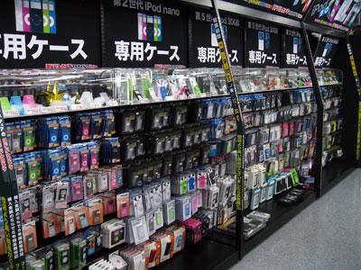 iPod Overseas Report: Tokyo, Japan 11/2006 4