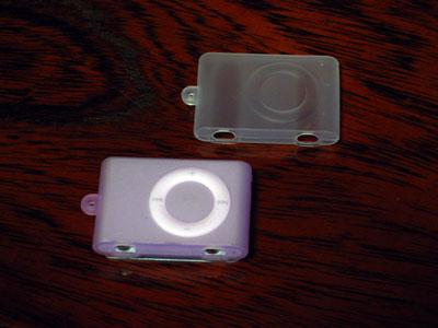 iPod Overseas Report: Tokyo, Japan 11/2006 10