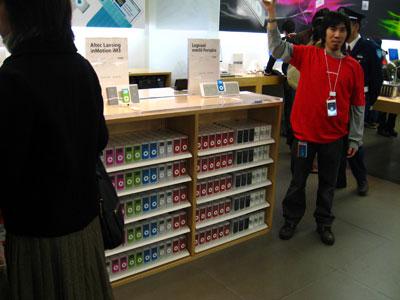 iPod Overseas Report: Tokyo, Japan 11/2006 5