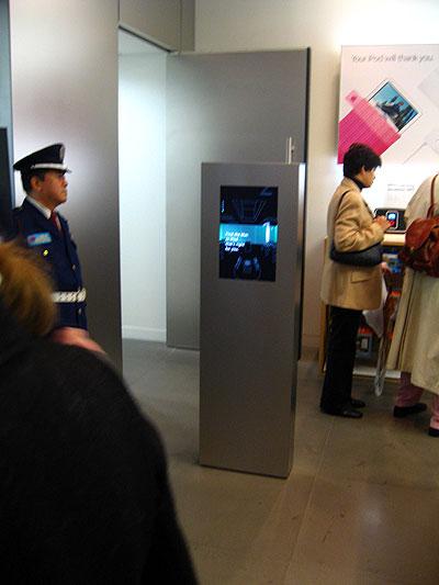 iPod Overseas Report: Tokyo, Japan 11/2006 6