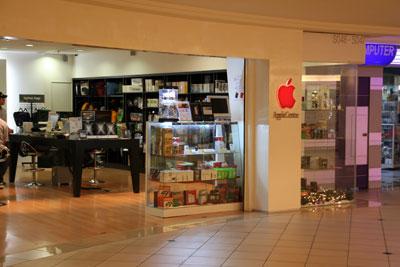 iPod Overseas Report: Kuala Lumpur, Malaysia 18