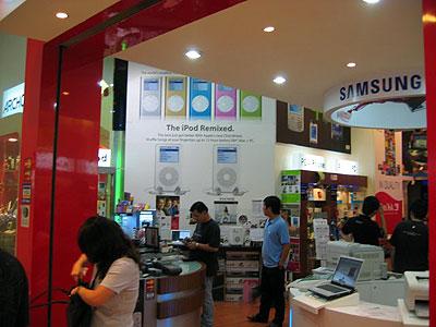 iPod Overseas Report: Kuala Lumpur, Malaysia 12