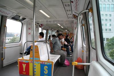 iPod Overseas Report: Kuala Lumpur, Malaysia 5
