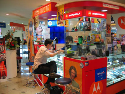 iPod Overseas Report: Kuala Lumpur, Malaysia 17
