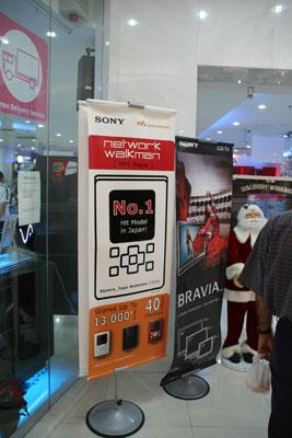 iPod Overseas Report: Kuala Lumpur, Malaysia 8