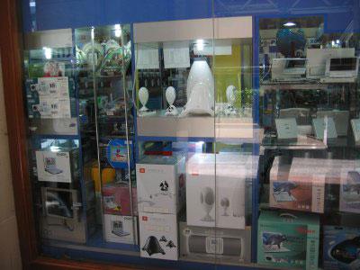 iPod Overseas Report: Singapore 11
