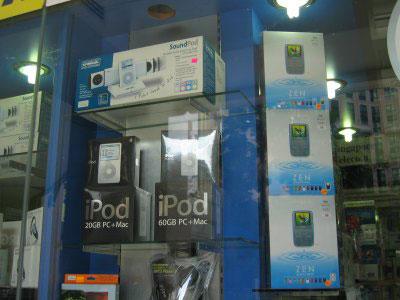 iPod Overseas Report: Singapore 6