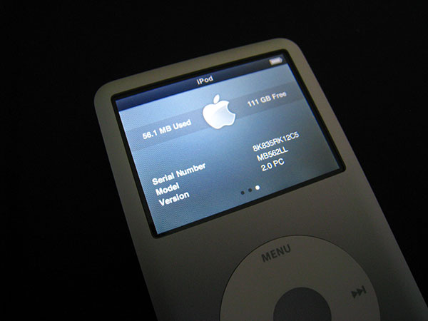 Eleven Things You Didn't Know About the 2008 iPods 15