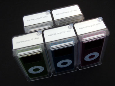 Review: Apple Computer iPod nano (Second-Generation) 2/4/8GB 10