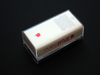 Review: Apple Computer iPod nano (Second-Generation) 2/4/8GB 59