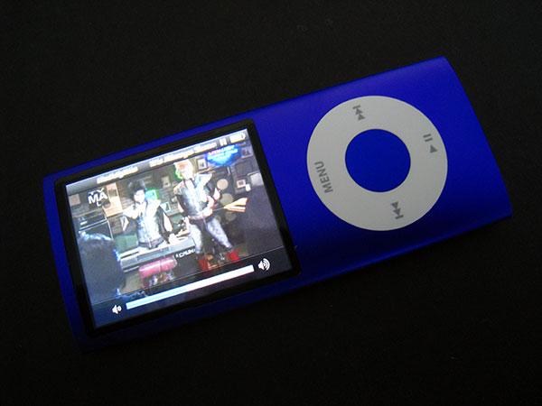 Review: Apple iPod nano Fourth-Generation (4GB/8GB/16GB) 33
