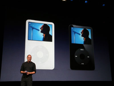 First Look Special: Apple Computer iPod (5G) with Video 3