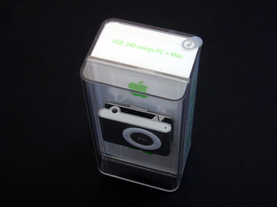 Review: Apple Computer iPod shuffle (Second-Generation) 5