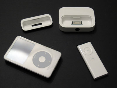 Apple Universal Dock - photo copyright ilounge.com