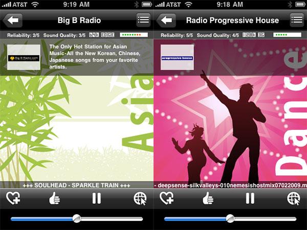 iPhone Gems: Global Eater, NPR News, Pocket Tunes Radio, scanR + vTuner Radio
