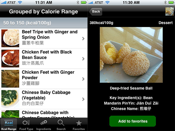 iPhone Gems: Fourteen Apps For Foodies & Drinkers