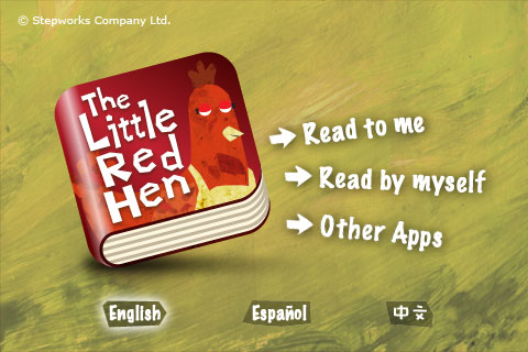 iPhone Gems: Itsy Bitsy Spider and Little Red Hen Childrens' Books 10