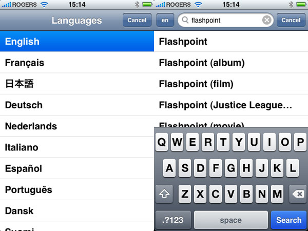 iPhone Gems: Wikipedia Apps 15
