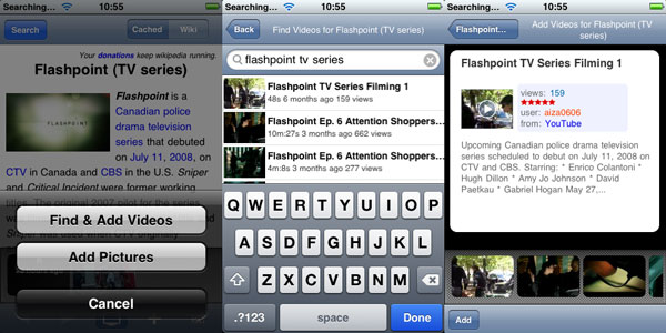 iPhone Gems: Wikipedia Apps 25
