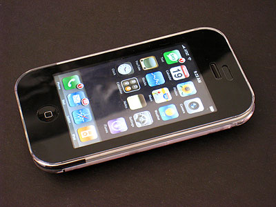 Review: Artwizz SeeJacket Crystal for Apple iPhone 1