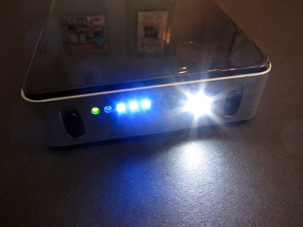 Review: dreamGEAR i.Sound Portable Power Max 16,000 mAh Backup Battery