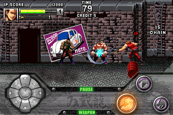 iPhone Gems: DoubleDragon + Fight Night Champion 21