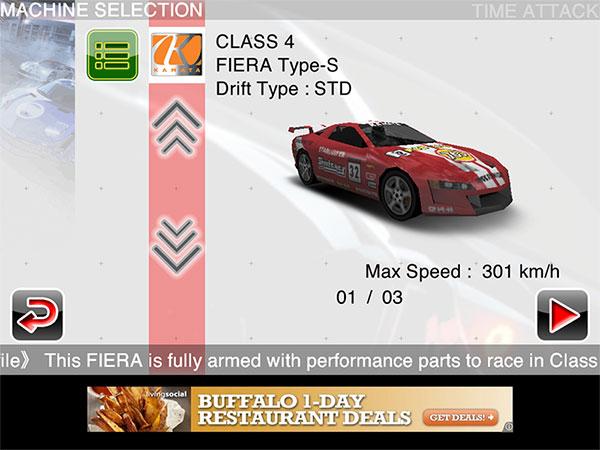 iPad Gems: Dot 2 Dot Cosmic, Pirates vs. Ninjas vs. Zombies vs. Pandas + Ridge Racer Accelerated HD 8
