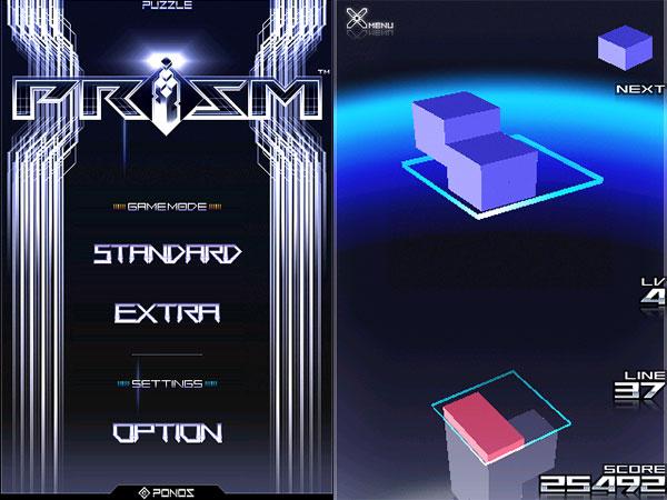 iPhone Gems: Eliss, 3D Brick Breaker, Vans SK8, Wolfenstein 3D, TNA Wrestling, Mega Man II + More 4