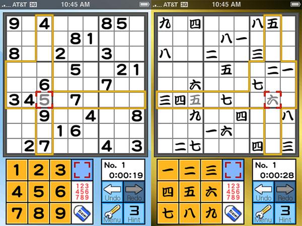 Review: Hudson Software Company Sudoku Vol. 1