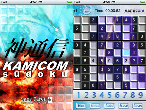 Review: Sans Pareil Kamicom Sudoku