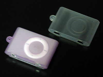 Review: Hori Silicone Cover for iPod shuffle (Aluminum)