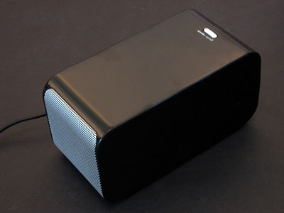 Review: iHome iH7 Dual Alarm Clock for Your iPod