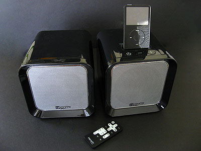 Review: iHome iH82 OutLoud Portable Speaker System for iPod