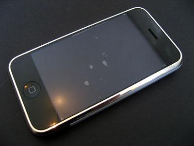 Review: JAVOedge JavoScreens for iPhone 3