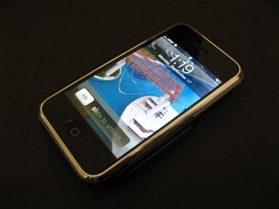 Review: JAVOedge JavoShield Aluminum Metal Case for Apple iPhone
