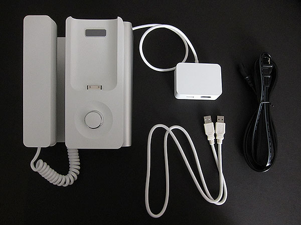 Review: Kee Utility Desk Phone Dock for iPhone 3G/3GS/4