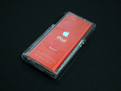 Review: Marware Slyder for iPod nano 2nd Gen