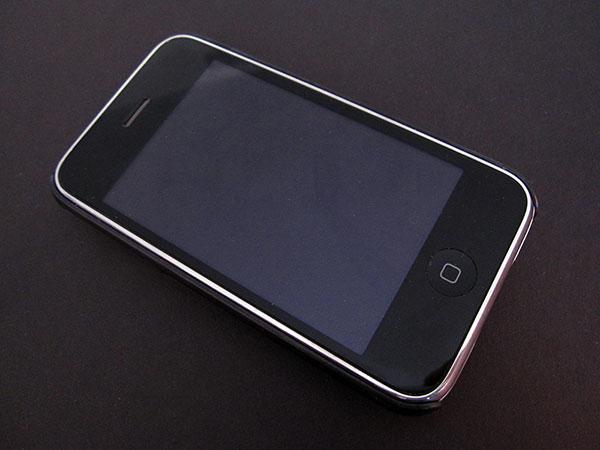 Review: Mezotek Gogo Slim Fit Case for iPhone 3G