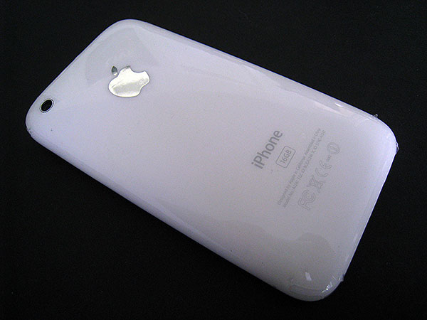 Review: NLU Products BodyGuardz for iPhone 3G
