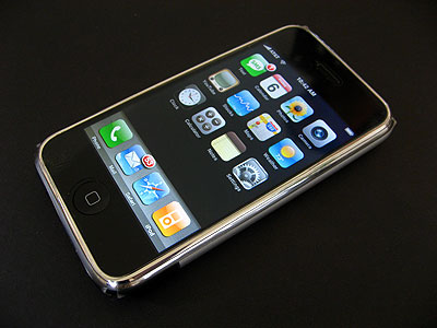 Review: NLU Products BodyGuardz for iPhone