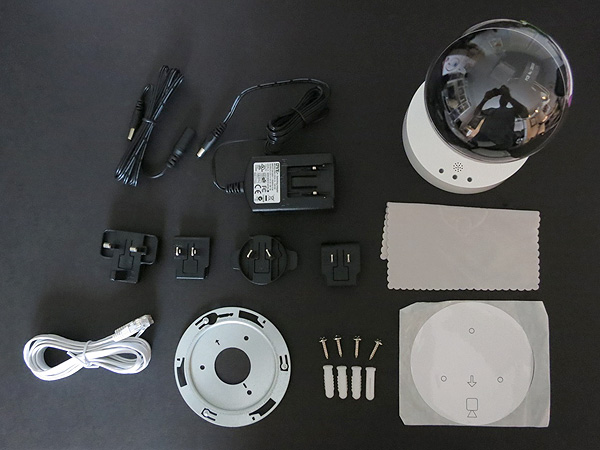 First Look: Ozaki O!care Plug & Play Wireless Smart IP Camera