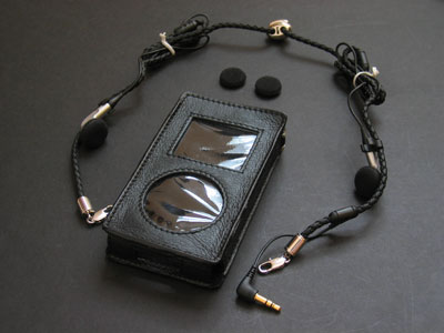 Review: Pacific Rim Marketing iDiddy Case/Lanyard/Earbuds