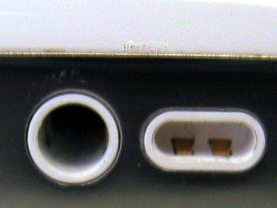 Review: Proporta Aluminum iPod Case