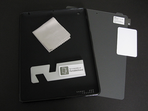 Review: Simplism Semi Hard Case Set for iPad 2